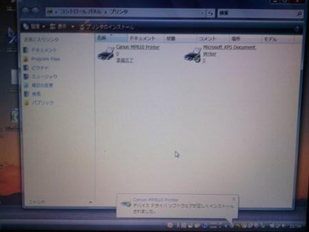Img_20121129_215334